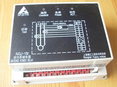 逆功率继电器电源为:  电压:100v(或400v)供订购时选用,50/60hz,a,c二