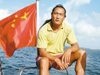 """翟墨:中国""""鲁滨逊""""书写海上传奇"""