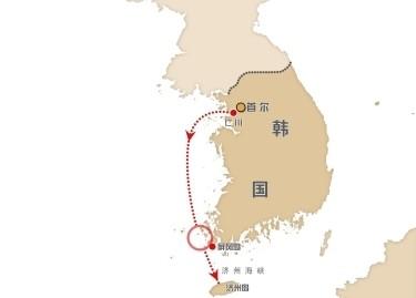 韩客轮倾覆探因:事故或由船体触礁造成