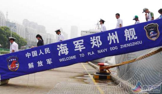 沪举行航海日主题活动海军郑州舰二度开放