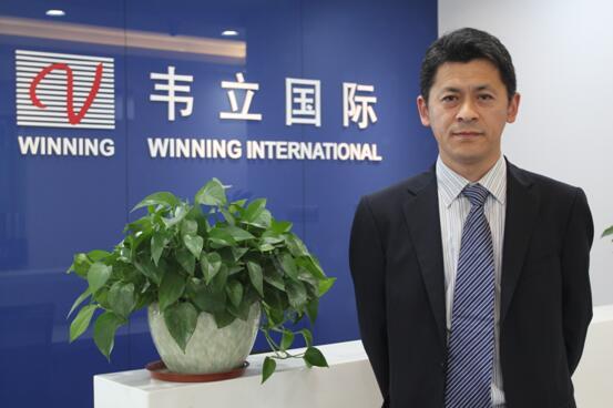 韦立国际集团:逆风飞扬稳健发展
