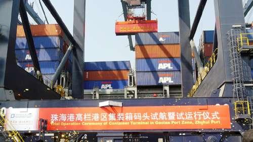 珠海国际货柜码头将配备8台超巴拿马型集装箱岸吊及24台电力