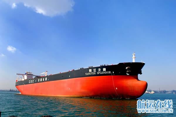 2010年12月23日,江苏海事局领导亲临长航油运,代表中国海事局为