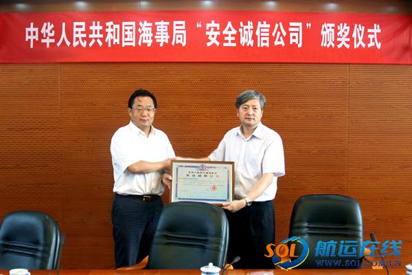 张同斌局长首先代表江苏海事局和中国