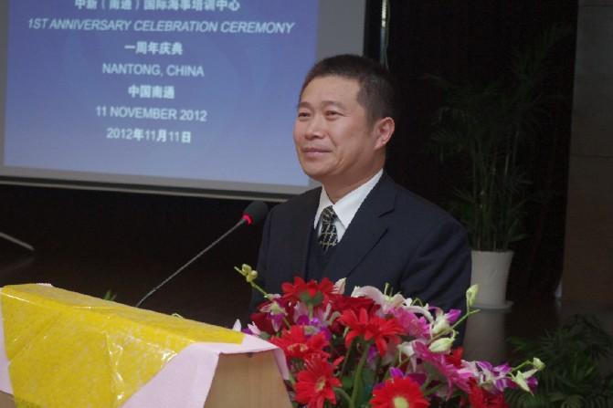 江苏海事局副局长王秀峰先生致辞