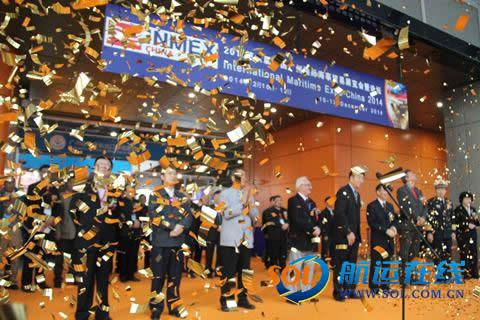 第六届广州国际海事展开幕