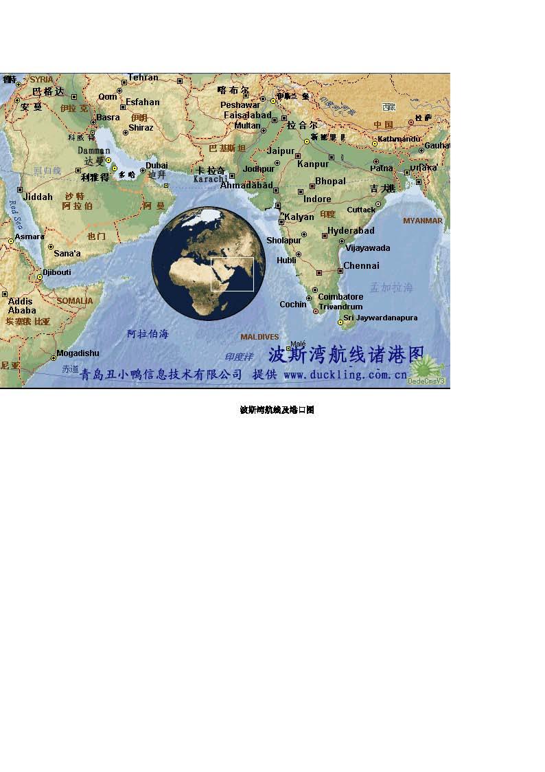 欧洲航线及港口图