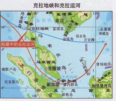 一带一路让泰国克拉地峡运河要启动开凿图片