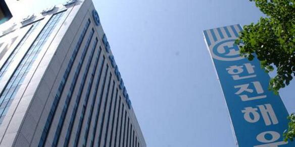 友利银行出售韩进海运旗下油轮